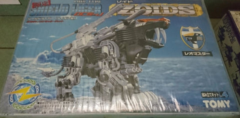 Tomy Zoids 1/72 Blox RZ-007 Shield Liger DCS-J Lion Type Plastic Model Kit Action Figure