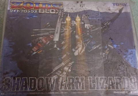 Tomy Zoids 1/72 Blox Shadow Arm Lizards Type Model Kit Action Figure
