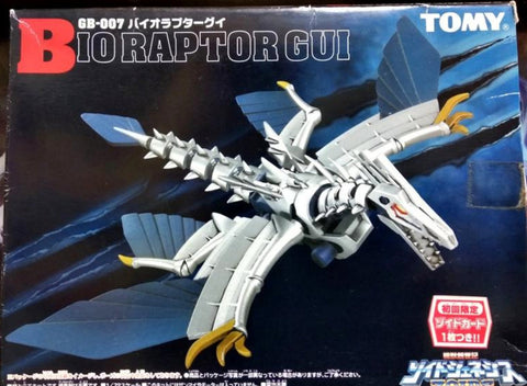 Tomy Zoids 1/72 GB-007 Bio Raptor Gui Type Plastic Model Kit Action Figure