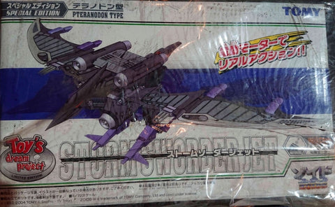 Tomy Zoids 1/72 Special Edition Storm Sworder Jet Pteranodon Type Plastic Model Kit Action Figure