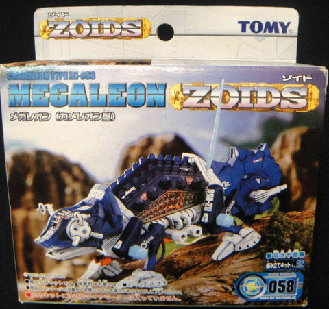 Tomy Zoids 1/72 RZ-058 Megaleon Chameleon Type Plastic Model Kit Action Figure