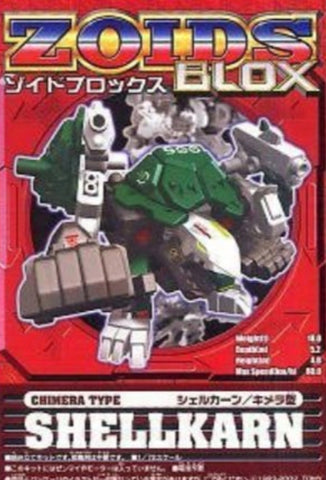 Tomy Zoids 1/72 Blox BZ-006 Shellkarn Chimera Type Plastic Model Kit Action Figure