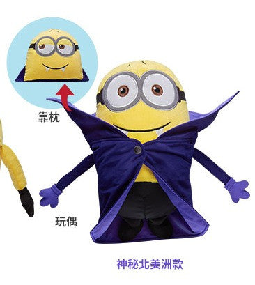 "Minions 7-11 Limited 12"" Changeable Pillow Plush Doll Figure Vampire Ver - Lavits Figure"