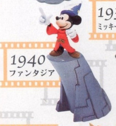 Tomy Disney Fantastic Gallery Part 3 1940 ver Trading Figure