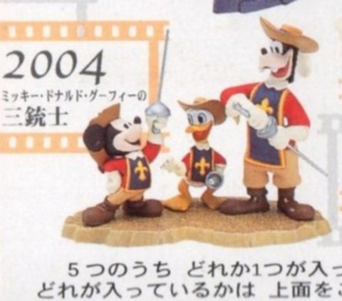 Tomy Disney Fantastic Gallery Part 3 2004 ver Trading Figure
