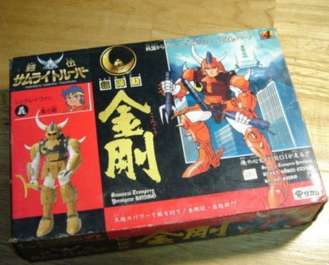 Takara 1988 Ronin Warriors Yoroiden Samurai Troopers Kongo Action Figure