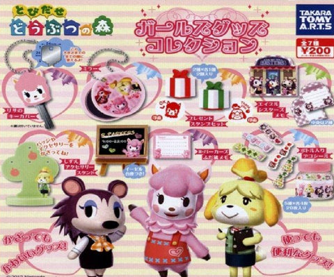 Takara Tomy Animal Crossing New Leaf Gashapon Stationary Goods Girly ver 7 Trading Figure Set