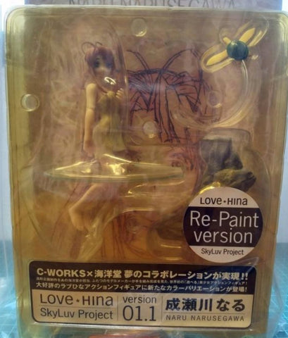 Kaiyodo C-Works Skyluv Project Love Hina 01 Naru Narusegawa Action Figure