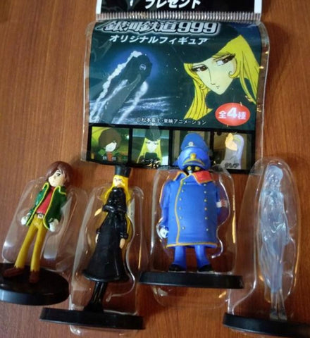 Japan 7-11 Limited Leiji Matsumoto Galaxy Express 999 4 Mini Trading Figure Set