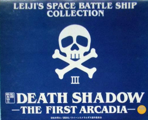 Leiji Matsumoto Space Battle Collection III Death Shadow The First Arcadia Trading Figure