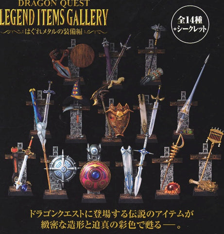 SQEX Toys Square Enix Dragon Quest Legend Items Gallery Peeling Metal Equipment ver 14 Figure Set