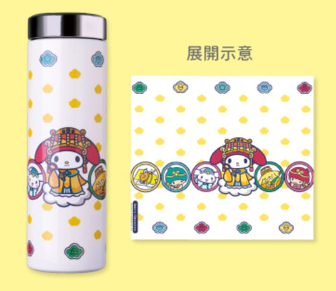 Sanrio Taiwan Family Mart Limited God Style 304 Stainless 510ml Steel Thermos Bottle