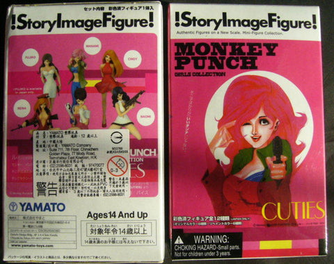 Yamato SIF Story Image Monkey Punch Girl Collection Cutie 5 Trading Figure Set
