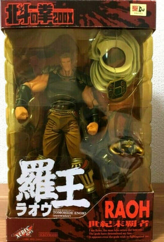 Kaiyodo Xebec Toys Fist of The North Star 200X Raoh Action Figure