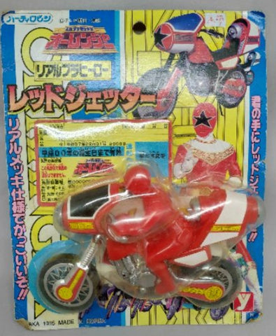 Yutaka Power Rangers Zeo Ohranger Red Fighter w/ Motorbike Action Figure