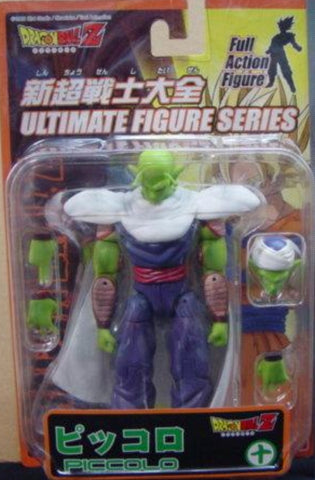 Bandai Dragon Ball Z Ultimate Series Vol 10 Piccolo Action Figure
