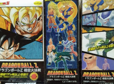"Unifive Dragon Ball Z Son Goku Great Battle Part 1 6 3.75"" Action Figure Set"