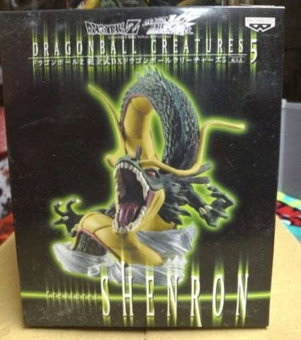 Banpresto Dragon Ball Z Kai DX Creatures Part 5 Shenron Trading Figure