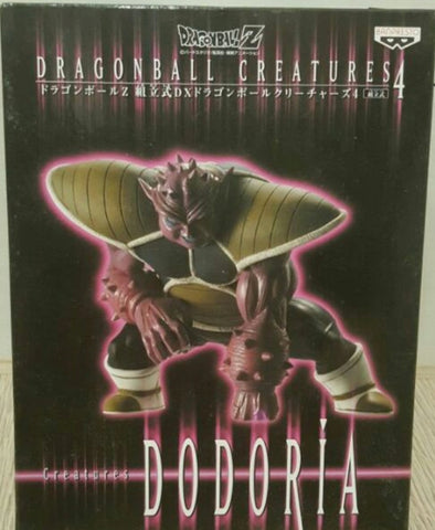 Banpresto Dragon Ball Z DX Creatures Part 4 Dororia Trading Figure
