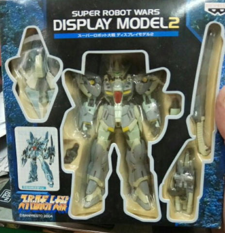 Banpresto Super Robot Wars SRW Display Model 2 Action Figure Type C