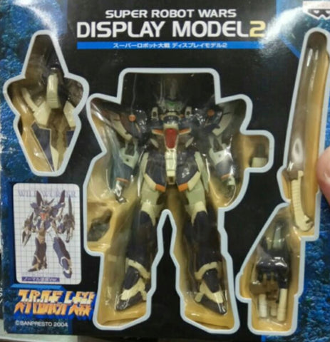 Banpresto Super Robot Wars SRW Display Model 2 Action Figure Type A
