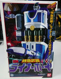 Bandai Power Rangers Gogo Five V Lightspeed Rescue DX Blue Megazord Action Figure