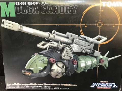 Tomy Zoids 1/72 GZ-001 Molga Canory Insect Type Plastic Model Kit Action Figure