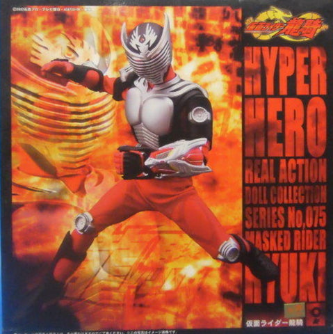 Ohtsuka Kikaku Hyper Hero Real Action Doll Collection Series No 075 Kamen Masked Rider Ryuki Figure