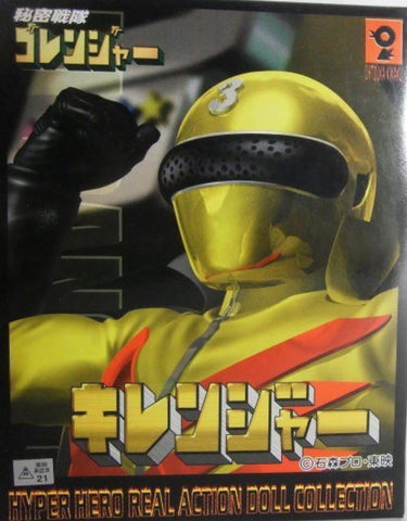 Ohtsuka Kikaku Hyper Hero Real Action Doll Collection Series Himitsu Sentai Goranger Gorenger Yellow Ranger Fighter Figure