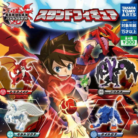 Takara Tomy Bakugan Battle Brawlers Gashapon 4 Trading Figure Set