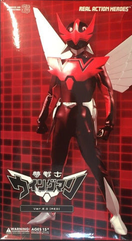 Medicom Toy RAH Real Action Heroes Wing Man Red ver 2.0 Figure