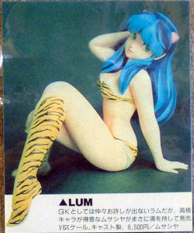 Japan 1/6 Urusei Yatsura Ramu Lum Sitting ver Cold Cast Model Kit Figure