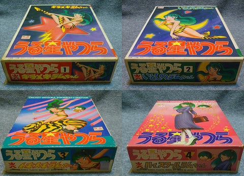 Bandai Urusei Yatsura Ramu Lum Chan Collection 4 Plastic Model Kit Figure Set