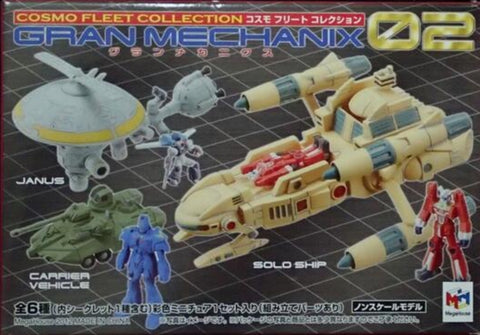 Megahouse Cosmo Fleet Collection Gran Mechanix 02 5 Figure Set