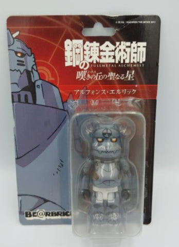 Medicom Toy Be@rbrick 100% Fullmetal Alchemist Action Figure