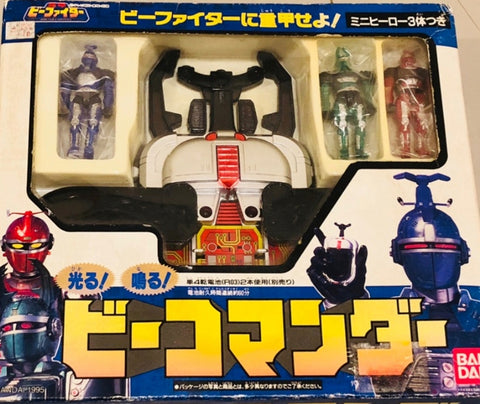 Bandai 1995 Juukou B-Fighter Beetle Borgs Morpher Action Figure