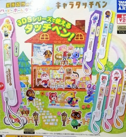 Takara Tomy Animal Crossing Gashapon 3DS Touch Pen 6 Figure Set