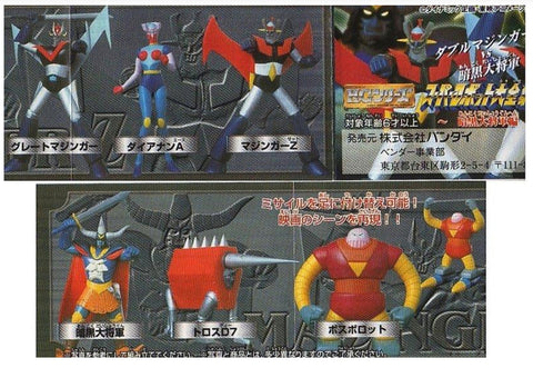 Bandai Super Robot Wars SRW Gashapon Collection Part 7 6 Trading Figure Set