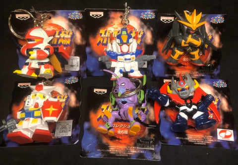 Banpresto Super Robot Wars SRW Collection Part 4 6 Key Chain Holder Figure Set