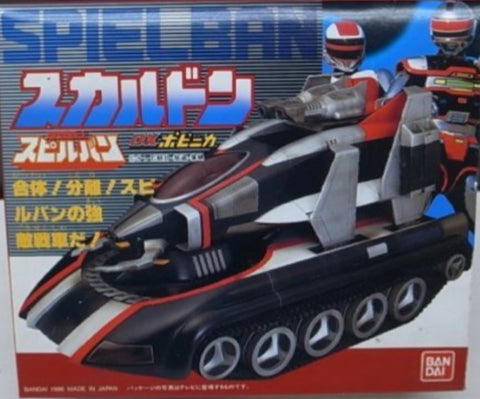 Bandai 1986 Metal Hero Series Jikuu Senshi Spielban Tank Action Figure