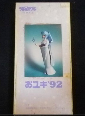 Copy Musasiya 1/6 Urusei Yatsura Oyuki Cold Cast Model Kit Figure