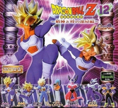 Bandai Dragon Ball Z DBZ Gashapon HG Part 12 7 Mini Trading Figure Set