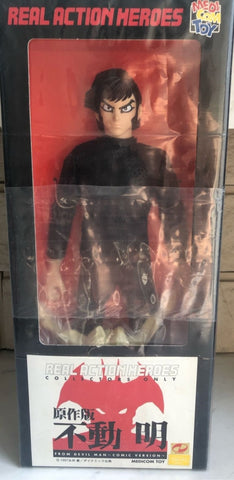 "Medicom Toys 1/6 12"" Real Action Heroes RAH Akira Fudo Fudou From Devil Man Comic Original ver Figure"