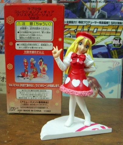 Sega Love Hina Characters Collection Christmas ver Part 2 Trading Figure Type A