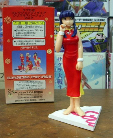 Sega Love Hina Characters Collection Christmas ver Part 2 Trading Figure Type B