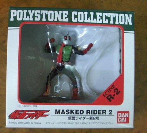 Bandai Polystone Collection Scene R-2 Kamen Masked Rider 2 Trading Figure