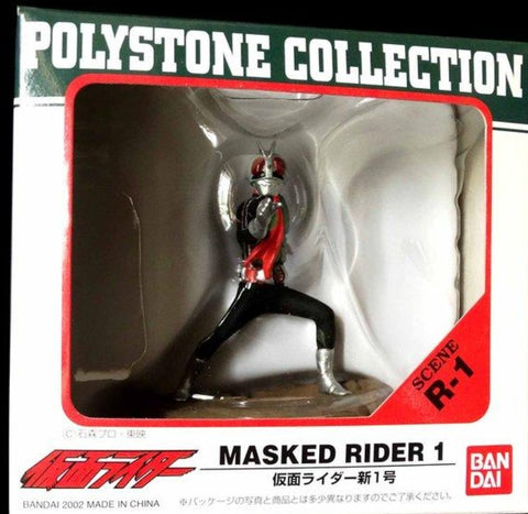 Bandai Polystone Collection Scene R-1 Kamen Masked Rider 1 Trading Figure