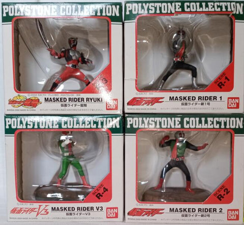 Bandai Polystone Collection Scene R-1 R-2 R-3 R-4 4 Kamen Masked Rider Trading Figure Set