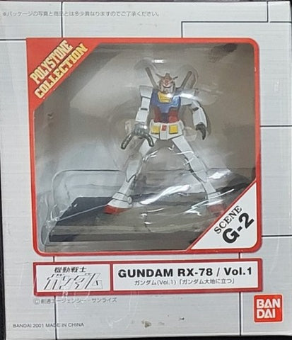Bandai Polystone Collection Scene G-2 Mobile Suit Gundam RX-78 Vol 1 Trading Figure