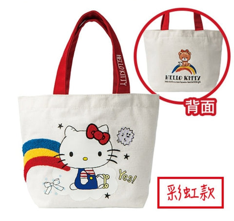 "Taiwan Watsons Limited Sanrio Hello Kitty Little Bear Friend 11"" Tote Bag Type A"